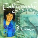 Album de Pakoune : CALLIGRAPHY